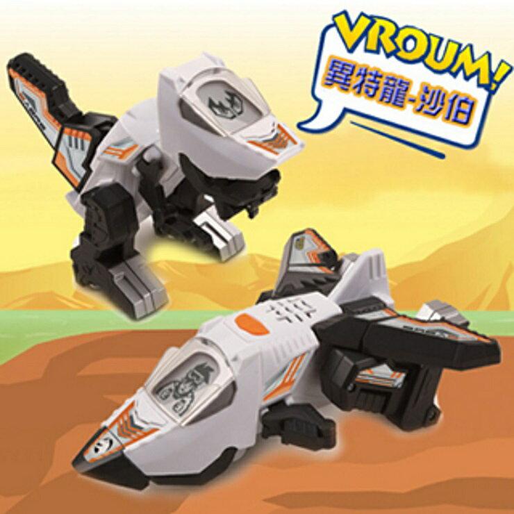 【寶貝樂園】Vtech聲光變形恐龍車系列 異特龍-沙伯