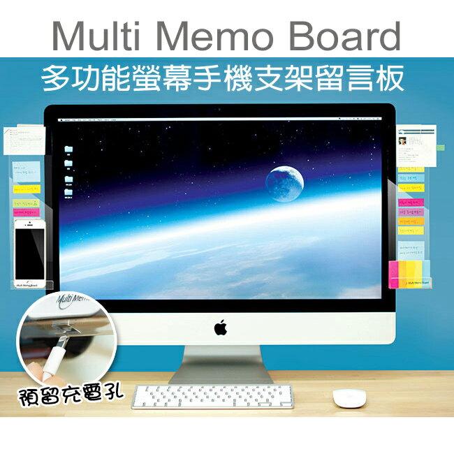 螢幕手機支架留言板 便利貼板 辦公室留言板 LCD/LED電腦螢幕側邊留言板 手機座 備忘錄 壓克力板