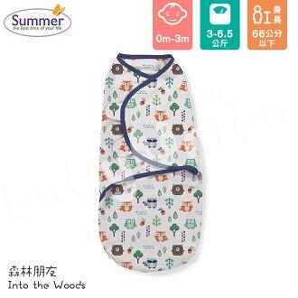 Summer Infant - SwaddleMe - Original 聰明懶人育兒包巾 - 森林朋友
