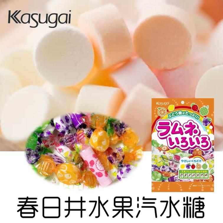 【Kasugai春日井】水果風味汽水糖 102g ラムネいろいろ 日本進口糖果 3.18-4 / 7店休 暫停出貨 0