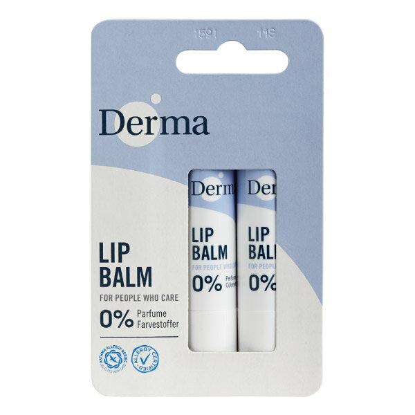 丹麥 Derma 小燭樹植萃護唇膏-兩入組 全館滿5千贈星寶貝防曬乳效期至21年11月