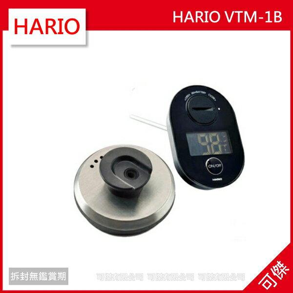 可傑 HARIO VTM-1B 雲朵手沖壺專用溫度計 咖啡電子溫度計 兩秒顯示