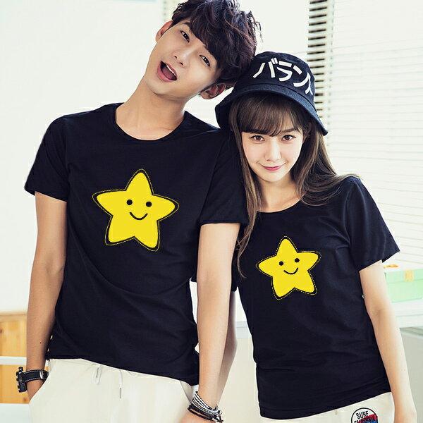 T恤 情侶裝 客製化 MIT 製純棉短T 班服◆ 出貨◆ 配對情侶裝.微笑星星【Y0036】可單買.艾咪E舖