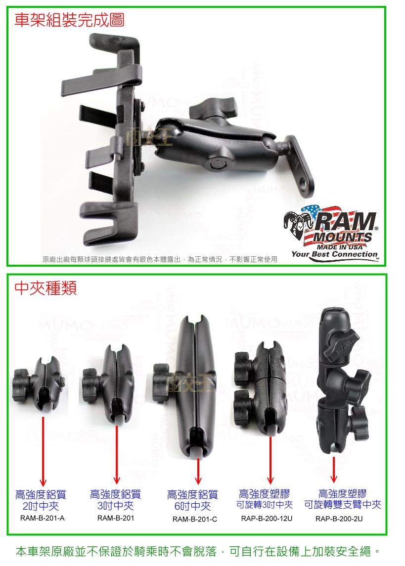 【尋寶趣】外牙10mm反  /  內牙08mm正 加高螺絲 轉換螺絲 後照鏡 轉接螺絲 延伸座 RAM-LM10Y-08H 8