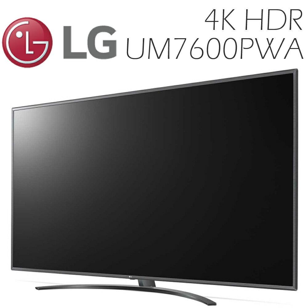 LG 樂金 UHD 4K TV 電視 物聯網 UM7600PWA 55吋 65吋 75吋 86吋 公司貨