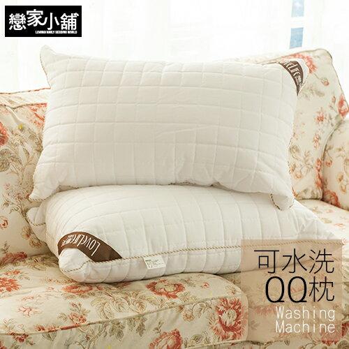 樂芙天然透氣乳膠枕