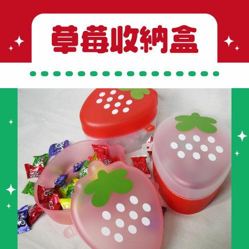 草莓收納盒粉色(1入)【合迷雅好物商城】