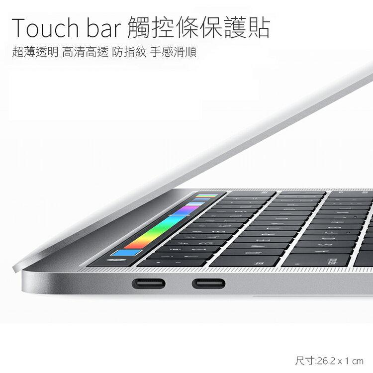 亮面觸控條保護貼 Apple MacBook Pro 13吋/15吋 Touch Bar 觸控條保護貼/防指紋/高清高透亮