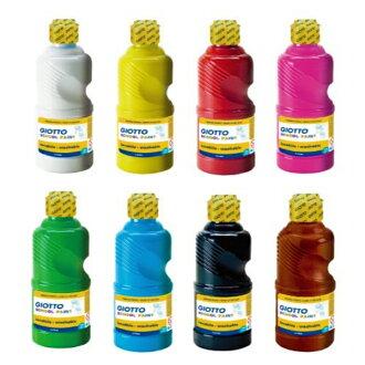 【義大利 GIOTTO】可洗式兒童顏料 250ml (8色可選)