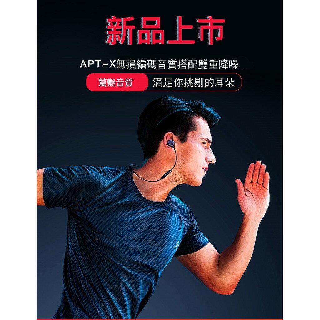 QCY M1 Pro 運動耳機 藍芽耳機 掛頸式 降躁 防汗 磁吸 立體聲 蘋果/安卓通用 大(人)99 (深)454