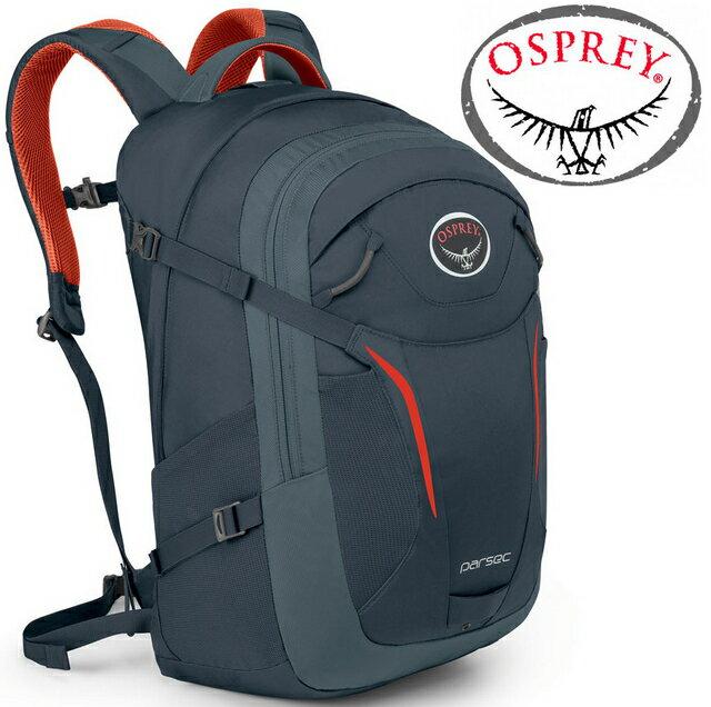 Osprey Parsec 31 日用系列後背包/電腦包 登山背包/健行背包 盔甲灰/台北山水