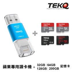[Apple認證] 台灣製造 TEKQ uDrive mini  iPhone PC 兩用 延長lightning USB3.1讀卡機 隨身碟