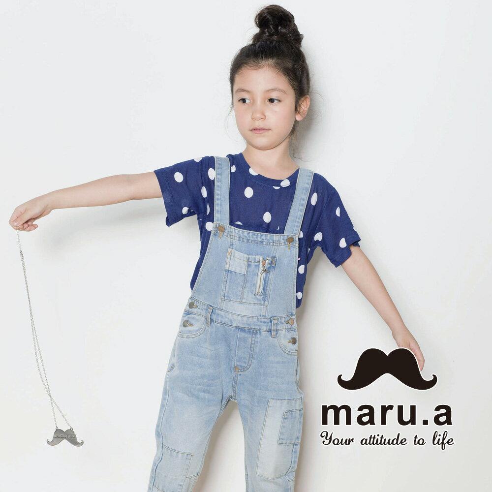 【mini maru.a】童裝親子裝滿版圓點小口袋T-shirt(2色)7351218 0