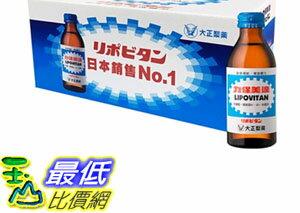 [[COSCO代購 如果沒搶到鄭重道歉] LIPOVITAN 力保美達 24 bottles (150 毫升/ 24瓶)  W99894