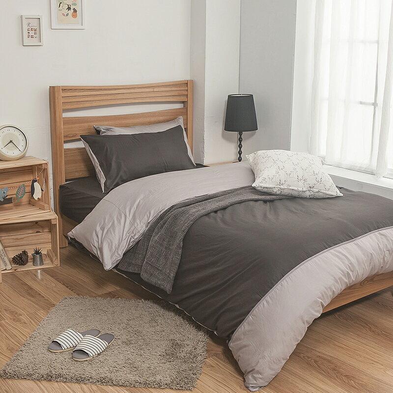 被套   單人~100%精梳棉~雙色系列 ~ 雙色灰~4.5X6.5尺, 製,戀家小舖 S