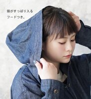 風衣外套推薦到日本必買女裝 e-zakka 女款丹寧牛仔連帽風衣外套 -免運/代購就在日本樂天直送館推薦風衣外套