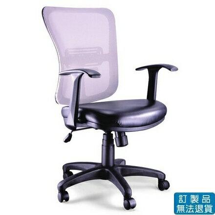 厚PU成型泡棉 網布 LV-B02P 黑皮座 辦公椅 /張