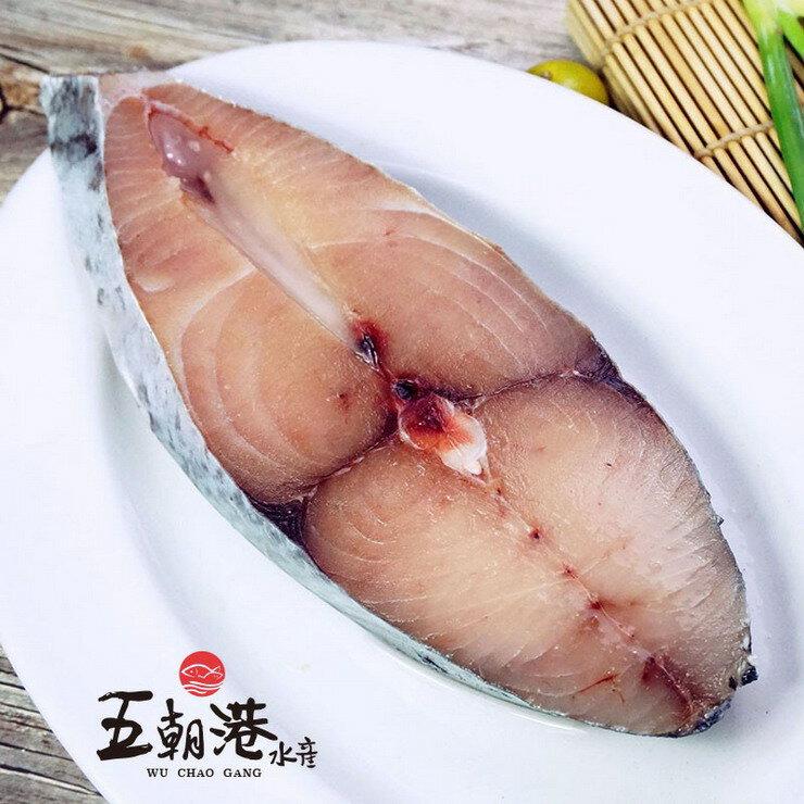 野生土魠魚切片 300~350G ★口感扎實 ★家常美味