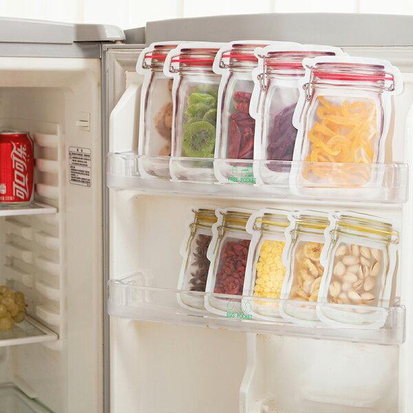 創意廚房用品仿真收納袋食物保鮮袋餅乾零食保鮮袋食物罐梅森罐拉鍊收納袋(小)4入