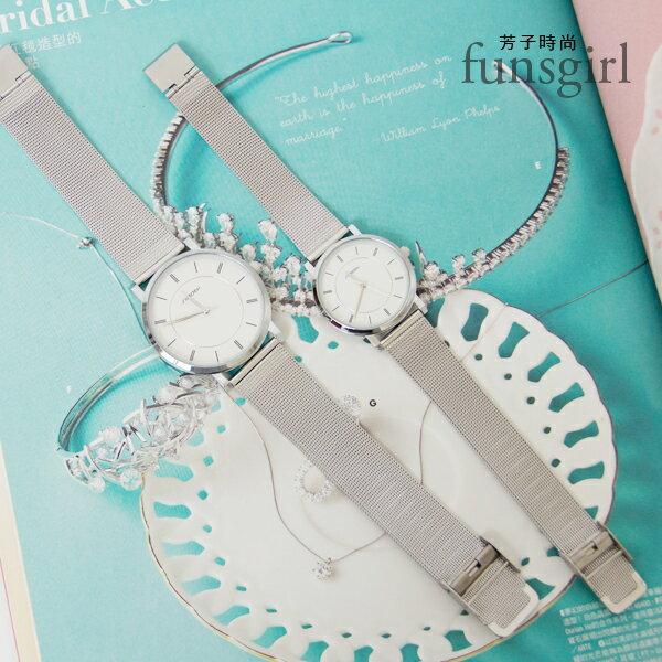 金屬米蘭鍊帶對錶手錶~funsgirl芳子時尚【B230053】
