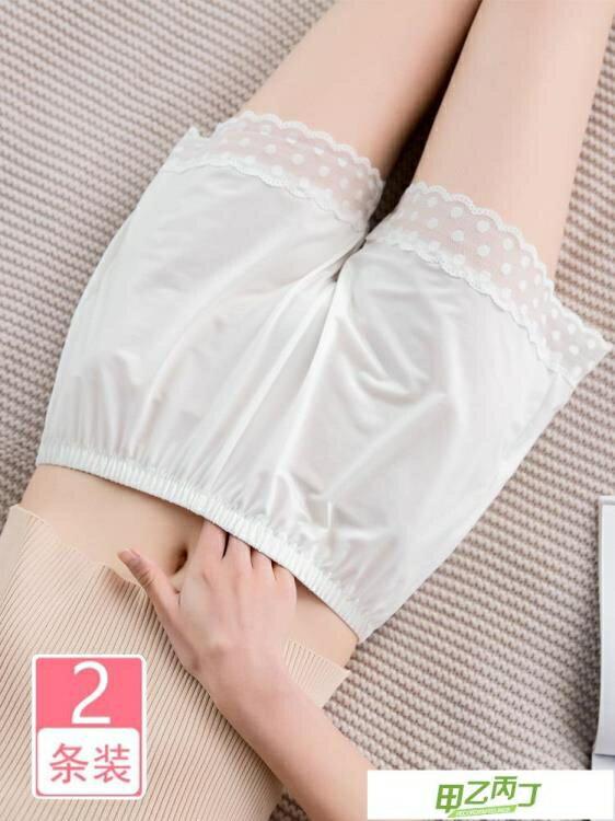 安全褲 【2條裝】安全褲防走光女夏季冰絲可內外穿寬鬆薄款大尺碼蕾絲短褲褲【快速出貨】