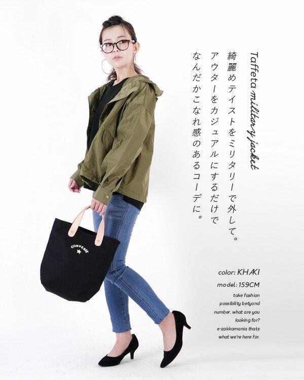 日本e-zakka / 連帽軍裝夾克外套 / 32620-1900091 / 日本必買 代購 / 日本樂天直送(4500) 2