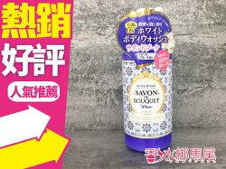 日本製原裝 KOSE高絲 美肌保濕香氛沐浴乳(優雅花香) 500ml◐香水綁馬尾◐