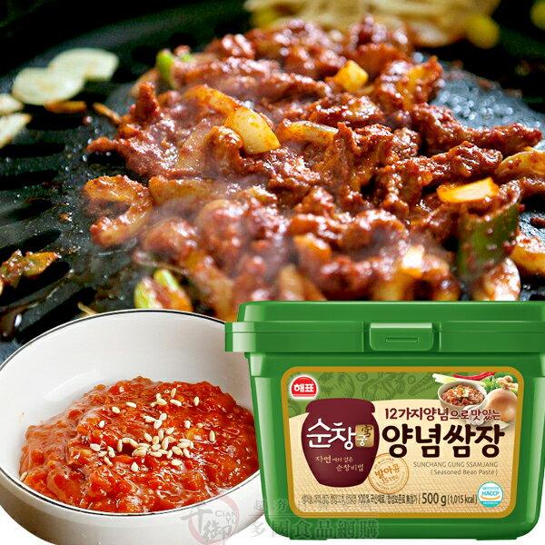 韓國SAJO思潮包飯醬/蔬菜醬/豆瓣醬 500g [KO880107]千御國際 - 限時優惠好康折扣