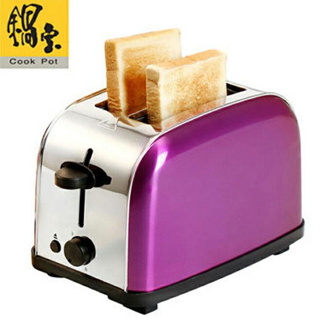 【鍋寶】不鏽鋼烤吐司烤麵包機 OV-580-D