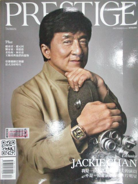 【書寶二手書T6/雜誌期刊_QJI】Predtige Taiwan_Jackie Chan_2012/12