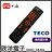 ※ 欣洋電子 ※ PX大通 TECO東元專用電視遙控器(MR1200) TECO傳統 / 電漿 / 液晶電視可用 - 限時優惠好康折扣