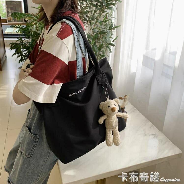 小熊帆布單肩包網紅包包女ins布袋學生簡約大容量小清新韓版書包 摩可美家