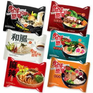 低卡蒟蒻麵 鬼芋蕎麥拉麵~5入~