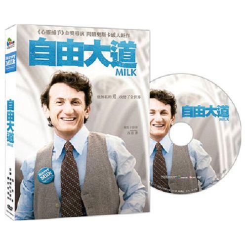 自由大道DVD