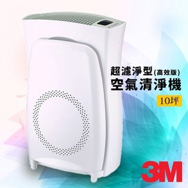 必購網:3M淨呼吸超濾淨型空氣清淨機(高效版)10坪02UCLC-1空淨機原廠公司貨保固一年台灣製造過敏空汙