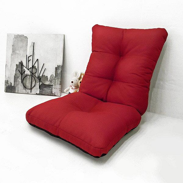 和室椅 和室電腦椅《尊爵高背舒適大和室椅》-台客嚴選