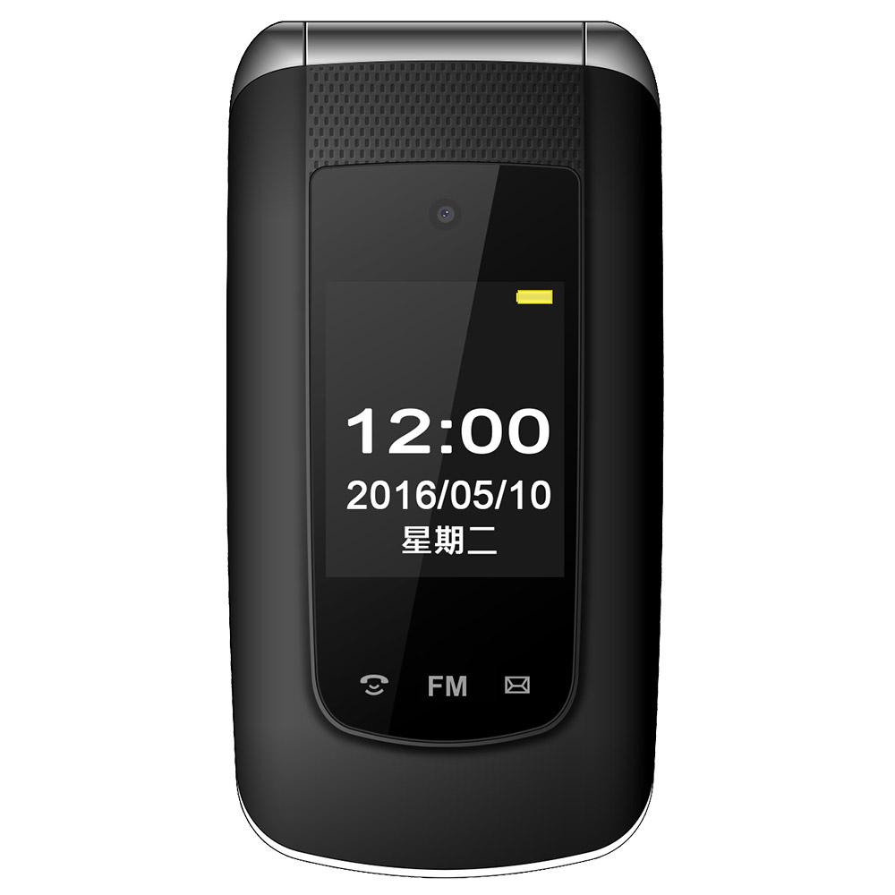 【TengYu騰宇 二聖 建工】全新※3G 雙卡手機 G-PLUS GH7800 摺疊式外型設計 SOS 求救專用按鍵