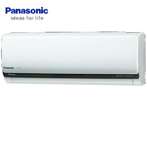 【好禮五選一】PANASONIC 國際 CU-LX63BHA2/CS-LX63BA2 壁掛變頻冷暖冷氣 LX系列 1級