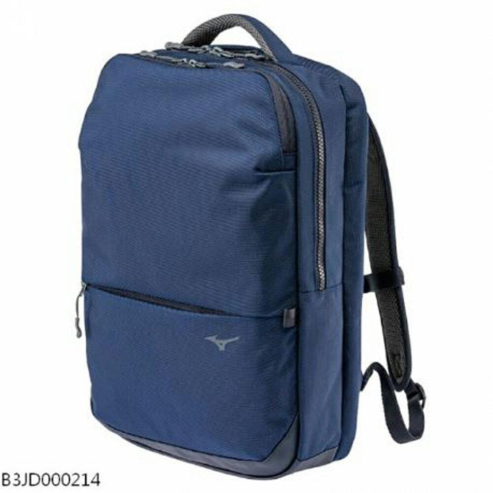 MIZUNO 後背包 雙肩 收納 登山 健行 藍【運動世界】B3JD000214