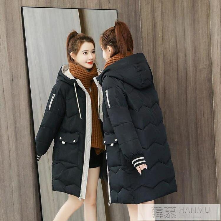 冬季棉衣女韓版寬鬆羽絨棉服2020年新款冬裝面包服棉襖中長款外套 元旦迎新全館免運