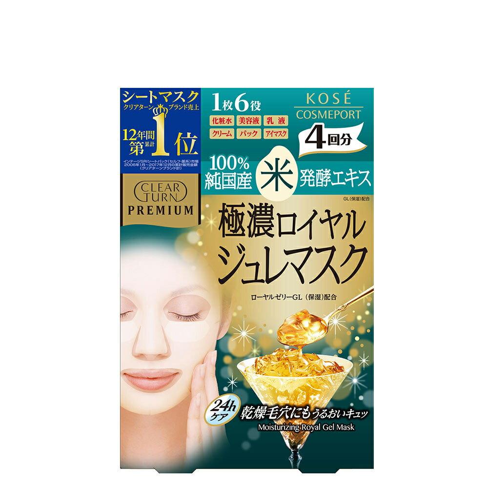KOSE CLEAR TURN 光映透極上保濕凝凍面膜 (日本米) 4枚入 -|日本必買|日本樂天熱銷Top|日本樂天熱銷