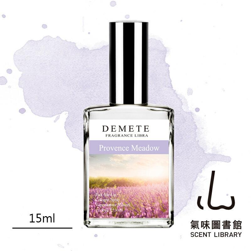 【氣味圖書館】Provence Meadow普羅旺斯草原 情境香水 15ml
