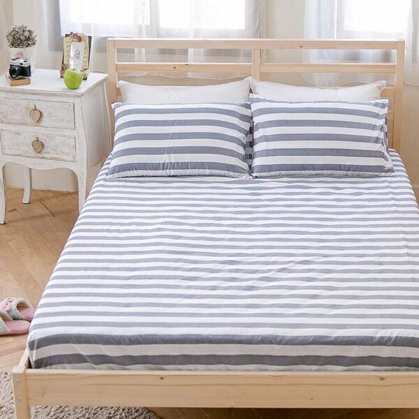 [SN]#B172#寬幅100%天然極緻純棉5x6.2尺雙人床包+枕套三件組(不含被套)*台灣製/床單/床巾