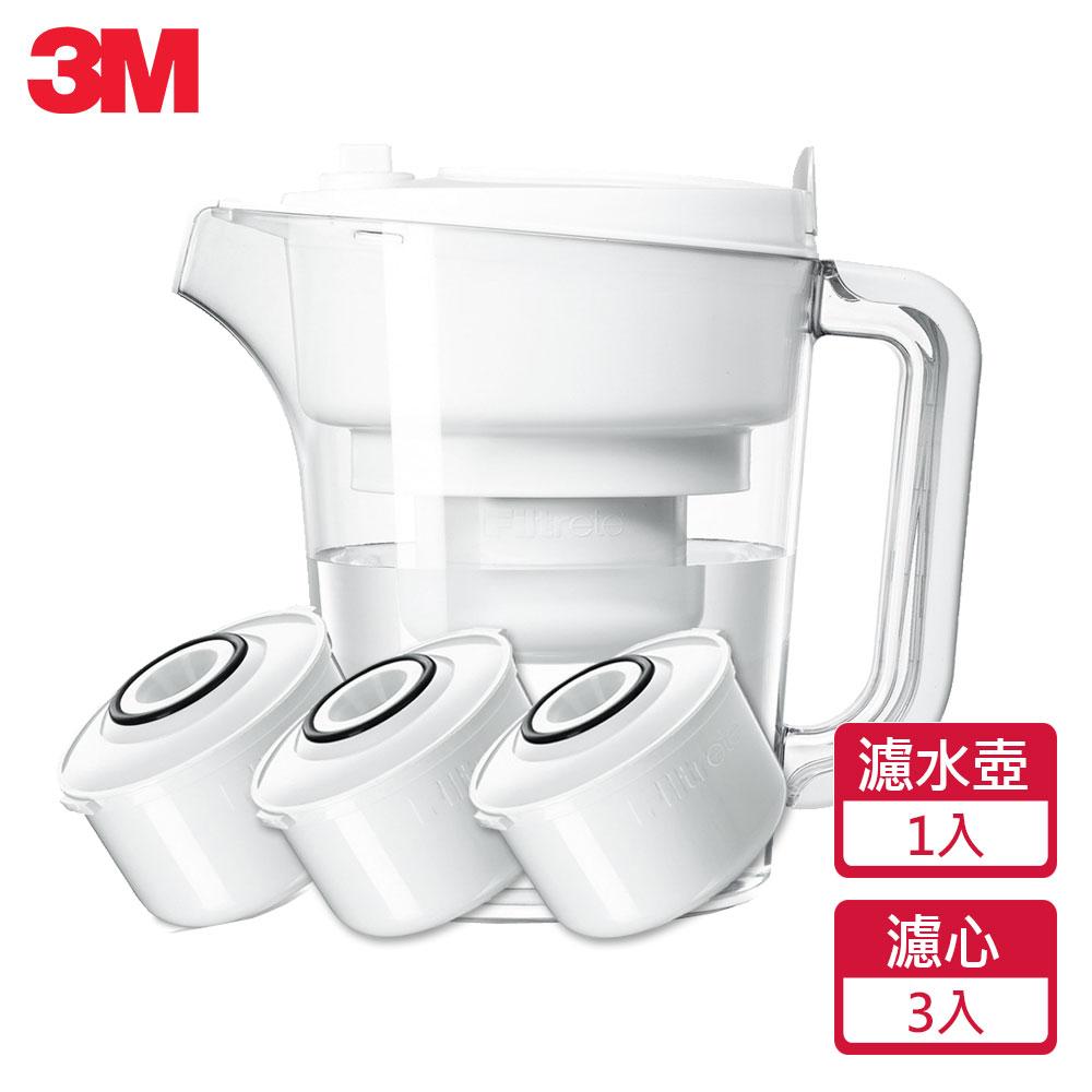 3M 經典款即淨長效濾水壺+濾心3入 WP3000 (1壺+3濾心) 台灣製造 免運