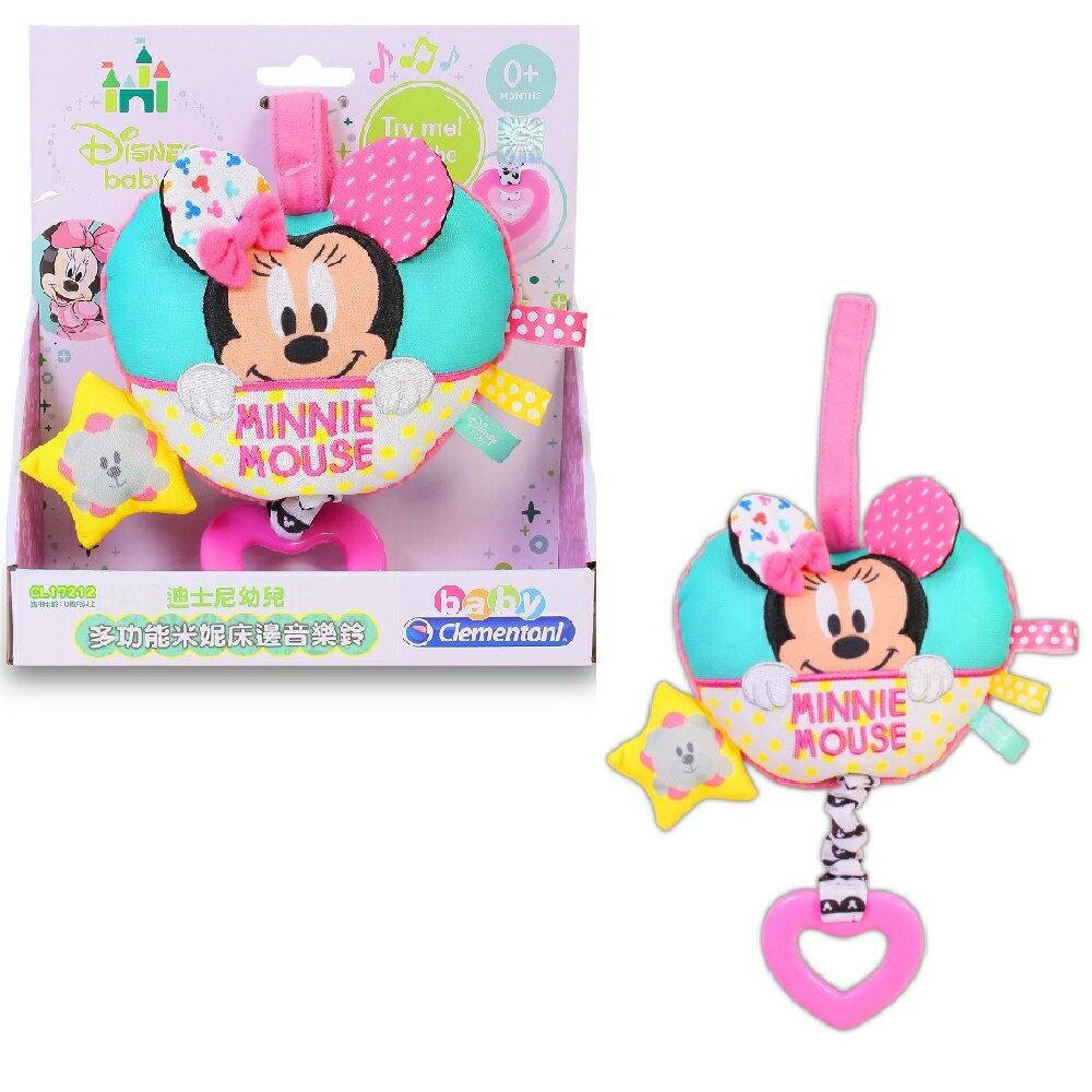 【Disney 迪士尼】多功能米妮床邊音樂鈴