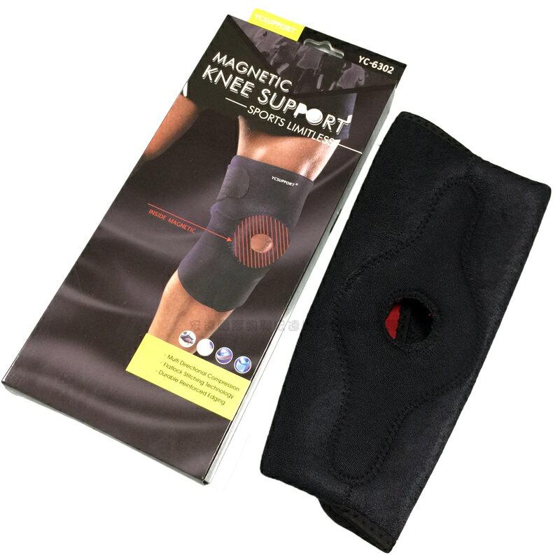 護膝 運動護具 運動 休閒 爬山 登山 走路 跑步 護膝 YC-6302【H00267】