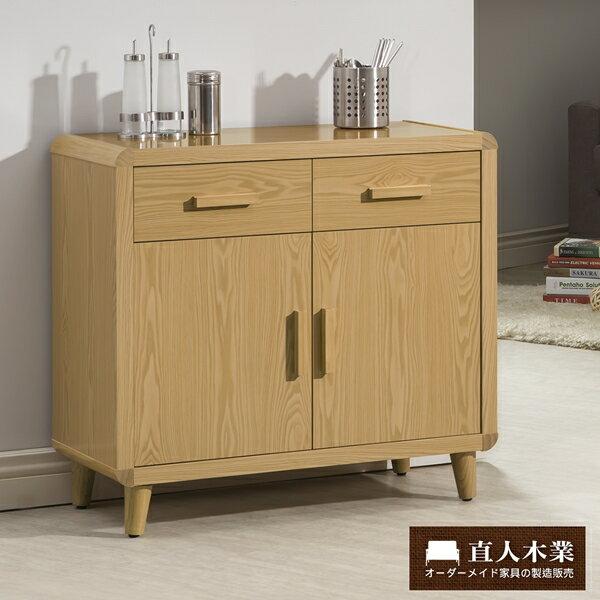 【日本直人木業】FREA原木生活 82CM廚櫃