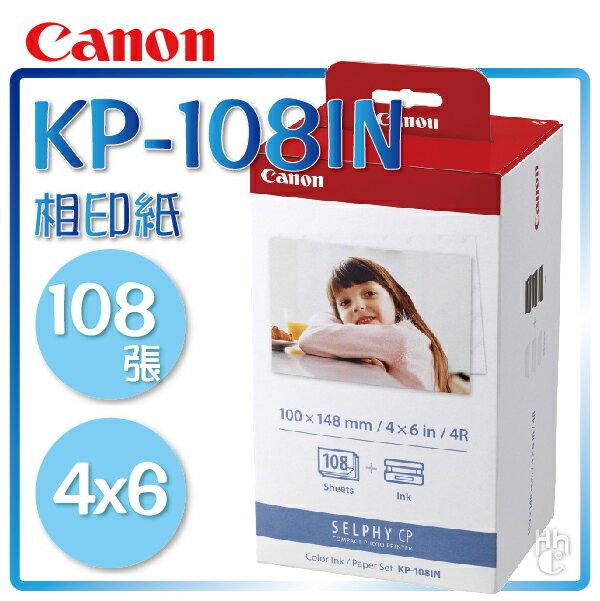 ?4X6 相片紙【和信嘉】Canon KP-108IN 相印紙+色帶(108張) KP108IN (相紙/明信片) CP900 CP910 CP1200