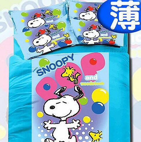 【名流寢飾家居館】Snoopy史努比.氣球.單人薄被套.全程臺灣製造