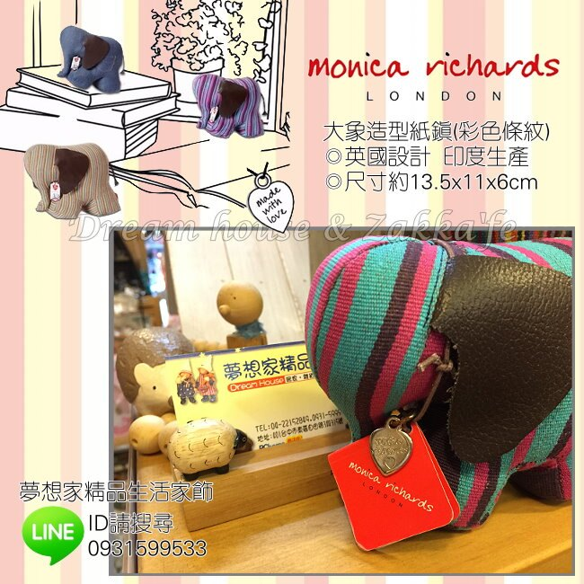 英國 倫敦 monica richards 大象造型 動物紙鎮/文鎮 《 彩色條紋 》 ★ 夢想家精品生活家飾 ★